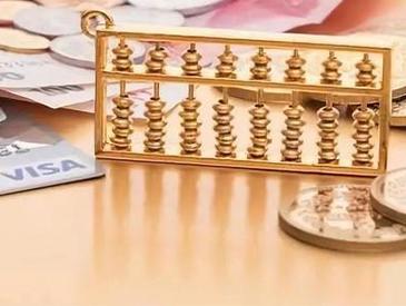定了!2020个人银行账户进账多少会被查?老板一定要知道!