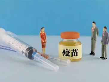 5月起,新冠疫苗要收费了?