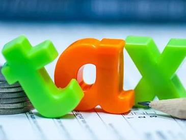 我叫增值税,我又变了!今天起,这是我的最新最全税率表!